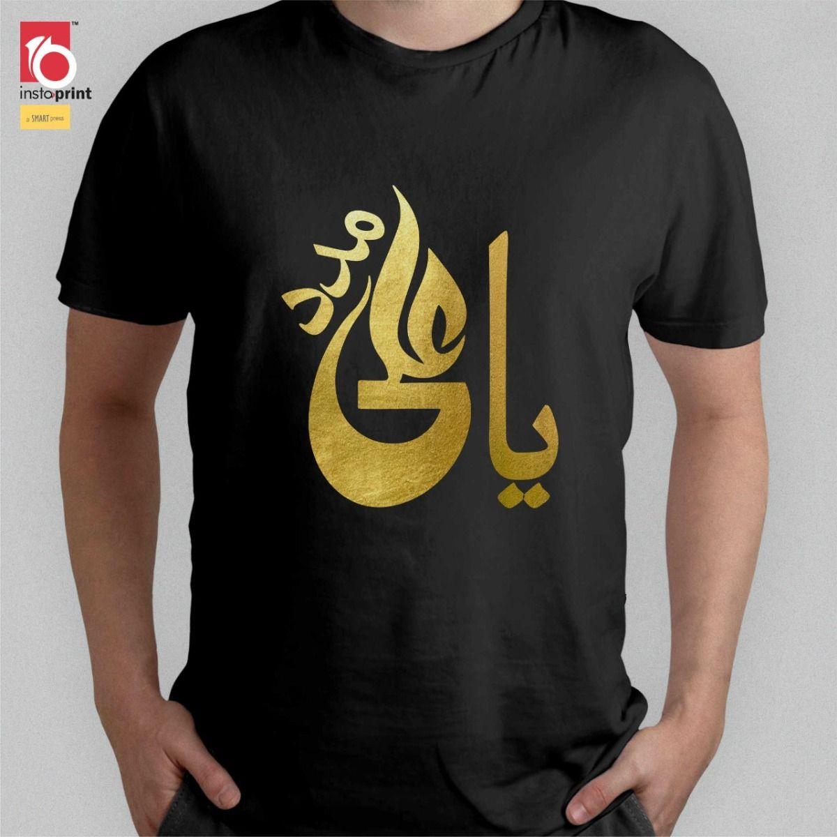 Insta Print All Black T-shirts
